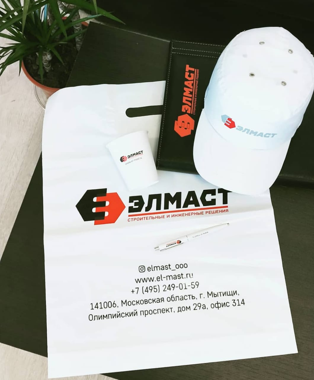 Элмаст - строительные и инженерные решения